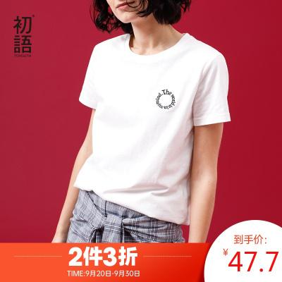 初語2020夏裝新款純棉上衣韓版百搭直筒繡花白色打底短袖T恤女