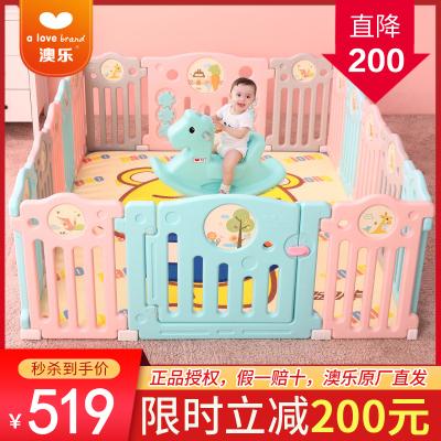 澳樂寶寶圍欄家用兒童爬行墊學步室內安全防護欄嬰兒游戲柵欄玩具 水果圍欄18+2