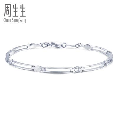 周生生(CHOW SANG SANG)Pt950铂金手链白金手链女款 33195B计价