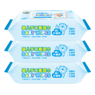 可爱多婴儿湿巾新生儿手口湿纸巾80抽*3包专为宝宝设计手口柔湿巾带盖18*15cm