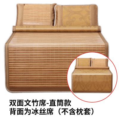 黃古林夏季空調涼席1.8m床文竹席1.5m折疊1米學生宿舍單人竹席子