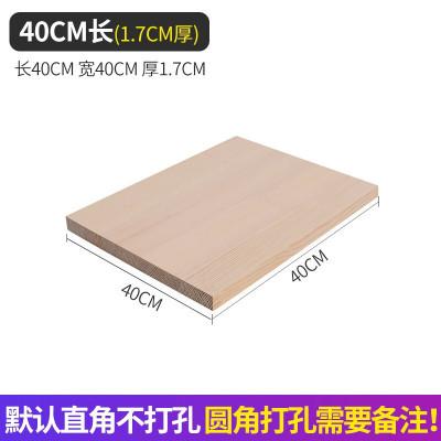 纳丽雅(Naliya)密度板建筑模型材料手工沙盘木板长方形音响中高密度木纤维板 40*40*1.7