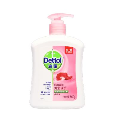 滴露(Dettol)健康抑菌洗手液滋潤倍護500g 瓶裝 深層補水滋潤