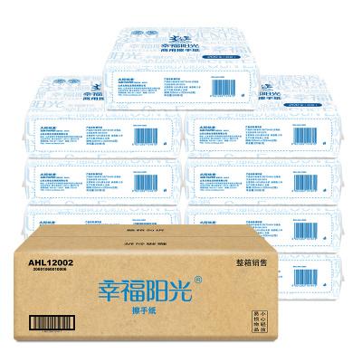 幸福阳光 商用 擦手纸 两层 200抽 20包 (大盘纸)