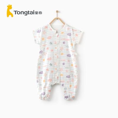 童泰(TONGTAI)夏季款嬰兒床品男女寶寶純棉紗布分腿睡袋防踢被2020年新款孕嬰童睡袋