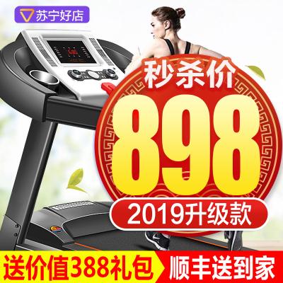 MT900家用跑步机室内迷你电动折叠超静音多功能SAIMIAO 3.0HP室内健身器材