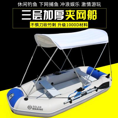 速瀾(Solar Marine) 橡皮艇加厚皮劃艇充氣釣魚船皮充氣艇 白藍船4-5人標準套餐