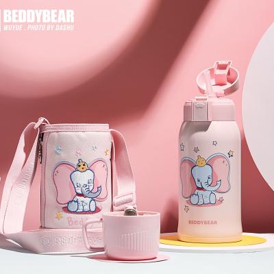 3D浮雕小飛象杯具熊BEDDYBEAR兒童保溫杯帶吸管兒童水杯316不銹鋼寶寶兒童保溫壺630ml粉色套
