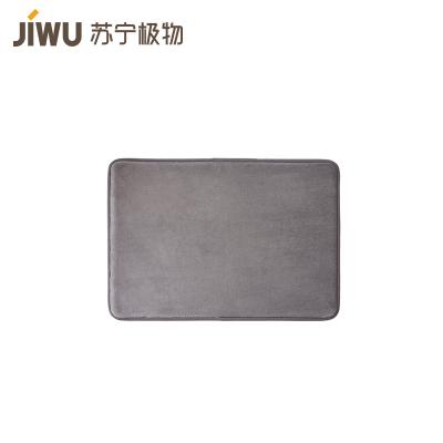 万博官网app体育ios版极物 现代中式吸水抑菌浴室纯色地垫 43*60CM