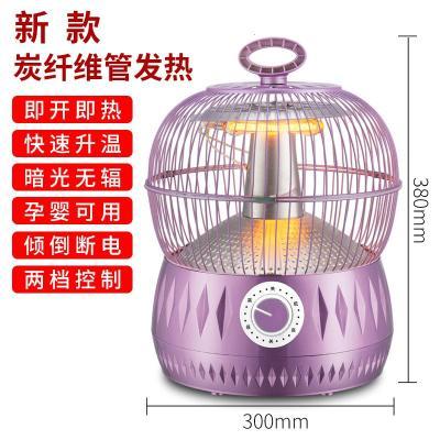 納麗雅(Naliya)鳥籠取暖器烤火爐家用迷你小太陽節能省電小型電暖氣靜音電烤爐子 新款開關檔玫瑰金【發熱】