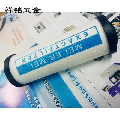 壓縮空氣精密過濾器濾芯015 024 035 060玻璃纖維空壓機過濾器芯