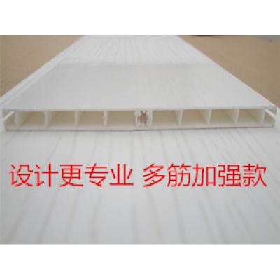 纳丽雅(Naliya)pvc折叠商铺室内厨房阳台客厅浴室卫生间空调隔断推拉衣柜移 加厚有韧性链接条多筋加强款白色木纹