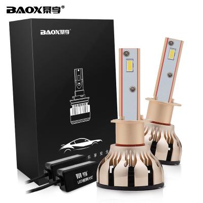 暴享 BX-H1 汽车led大灯 led车灯 高亮汽车灯泡 白光6000K 近光/远光/远近一体/一对装【精彩系列】