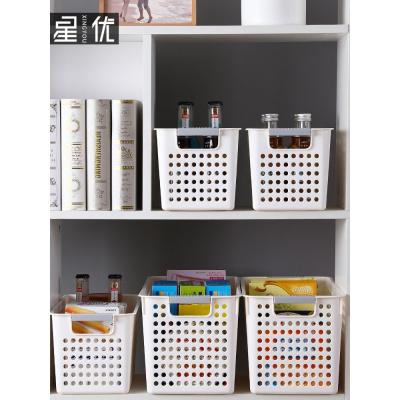 ,廚房收納籃塑料零食收納筐方形浴室置物籃小籃子化妝品收納盒桌面