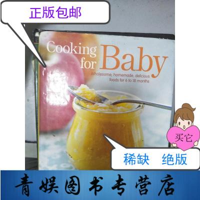 【正版九成新】特價~Cooking for Baby: Wholesome, Homemade, Delicious F