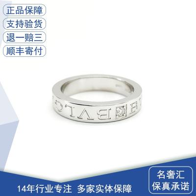 【正品二手95新】寶格麗 BVLGARI 18K白金鑲鉆LOGO款戒指 時尚簡約戒指 11號左右