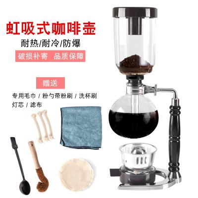 虹吸壶咖啡壶套装过滤器家用虹吸式耐热玻璃咖啡壶手动煮咖啡机