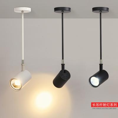射燈led軌道燈伸縮長桿吊桿導軌燈服裝店工業風長臂明裝橫裝墻壁