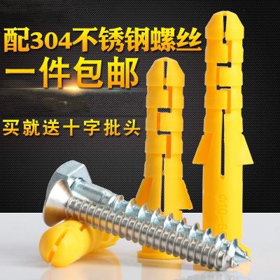 塑料膨脹管小黃魚膨脹螺絲阿斯卡利膠塞不銹鋼自攻螺絲木螺釘ASCARI6mm8mm10mm