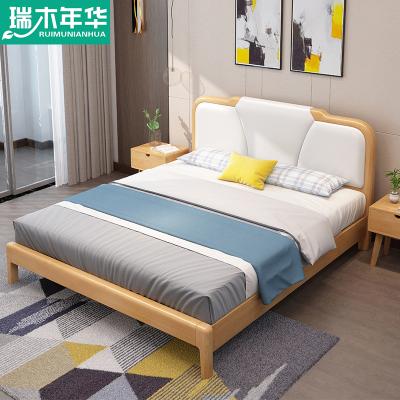 北歐實木床主臥婚床1.8米單人雙人床現代簡約1.5軟包軟靠小戶型