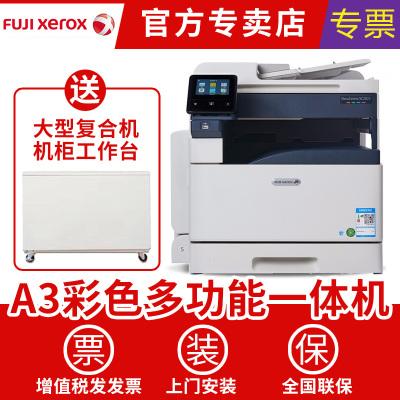 富士施樂(Fuji Xerox)SC2022CPSDA施樂打印機 A4A3幅面彩色激光打印機掃描一體機復印機多功能數碼復合機單層紙盒雙面功能輸稿器 主機+輸稿器+WiFi無線模塊