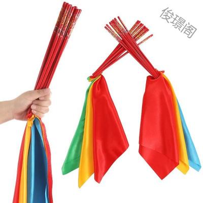 【蘇寧好貨】30厘米蒙古舞筷子舞蹈配飾跳舞道具廣場舞專用