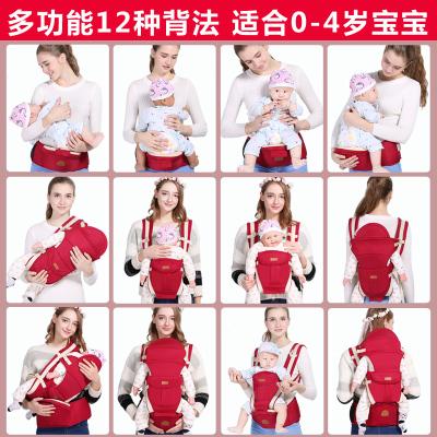 婴儿背带腰凳四季通用多功能夏季透气儿童宝宝背小孩抱娃抱带坐凳