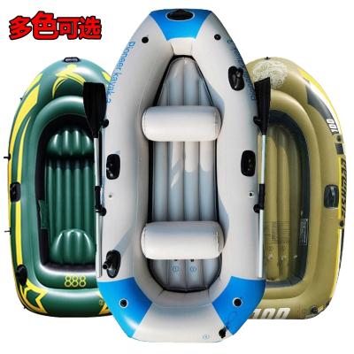 充氣船皮劃艇充氣艇釣魚船橡皮艇加厚浴佳美捕魚船氣墊船沖鋒舟漂流船 加厚迷彩二人豪華