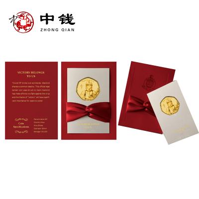 河南中錢 中國金幣 紐埃抗疫流通紀念幣 預售