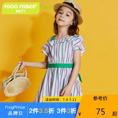 青蛙皇子童裝女童連衣裙夏夏裝兒童裙子夏季洋氣小女孩公主裙