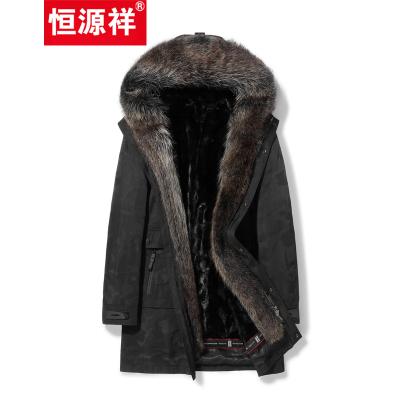 恒源祥男士貉子毛領水貂內膽真皮草派克服大衣皮毛一體外套