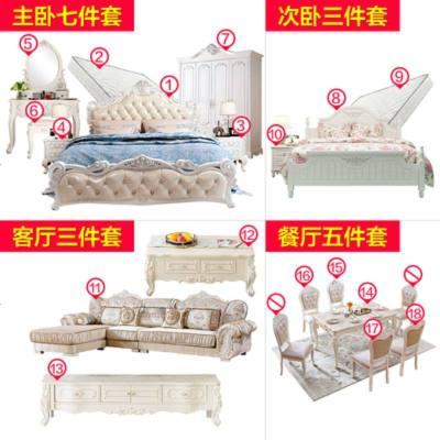 臥室家具組合套裝全屋床雙人床出租房用歐式房田園風格主臥床
