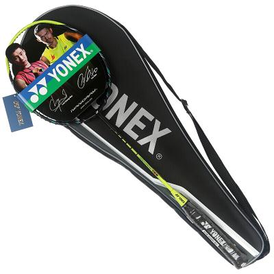尤尼克斯(YONEX)羽毛球拍單拍納米碳素順錐拍桿速度進攻型羽拍NR-TS3青檸綠(已穿線送手膠)