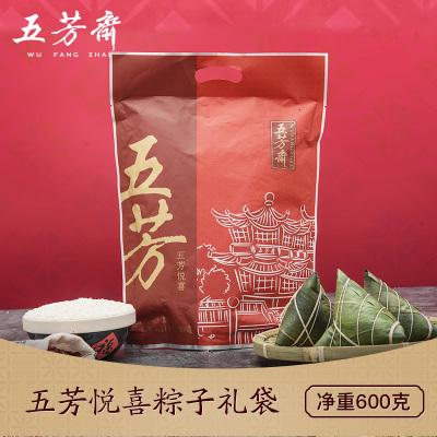 五芳斋粽子五芳悦喜 600g 蛋黄肉粽豆沙粽鲜肉粽早餐 嘉兴特产粽子批发新鲜散装
