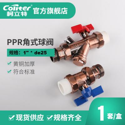聚材網 幫客材配 柯立特coliter 前置套閥 1套/盒