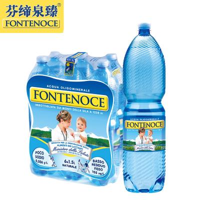 芬缔泉臻天然矿泉水1.5*6瓶*2塑膜装 意大利原装进口母婴水婴儿高端奶粉水宝宝水