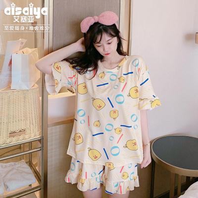 艾塞亞睡衣女士夏季短袖薄款兩件套裝韓版學生可愛少女夏天家居服