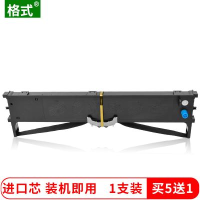 適合OKI 5100F 7500F 7700F+ 5500FS 5200F 5150色帶 油墨 打印機架碳帶 墨盒 墨水