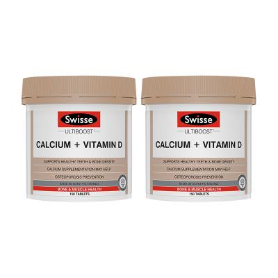 2罐装  【钙质易吸收,不腹胀】Swisse 钙片&VD 150片/罐