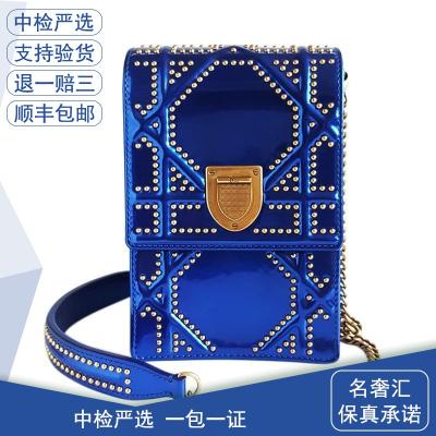 【正品二手95新】迪奧(DIOR)DIORRAMA 女士 限量款 電光 藍藤格紋 盒子包 單肩 斜挎包 含肩帶