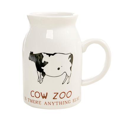 貝瑟斯 杯牛奶 早餐杯 簡約馬克杯陶瓷杯子 麥片杯陶瓷杯 家用奶牛圖案杯水杯陶瓷茶杯
