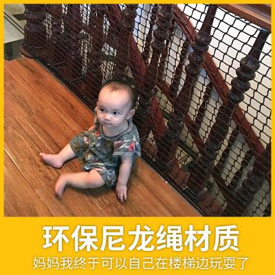 樓梯防護網家用兒童陽臺安全網幼兒園寶貝防墜網環保尼龍網安全網 0.8米寬*3米長