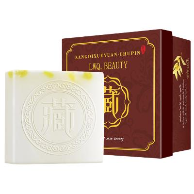 藏皂雪莲皂除螨控油平衡深层清洁保湿补水洁面皂 雪莲皂100g
