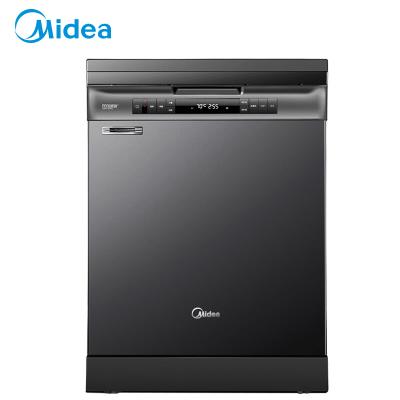 美的(Midea)14套洗碗机 H5 家用全自动智能 消毒热风烘干厨房大容量洗碗机