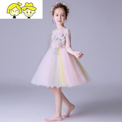 女童七彩公主裙儿童节表演服幼儿园彩色演出服装可爱蓬蓬裙礼服裙