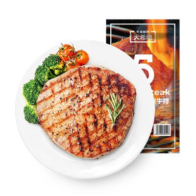 【滿299-160】大希地 好嘿喲黑椒牛排 80g*5片 進口牛扒 肉汁豐盈 軟嫩適口