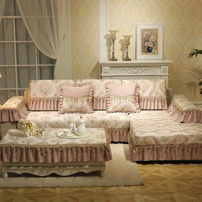 原色馨居 沙發墊四季歐式客廳布藝沙發套防滑坐墊定制組合套裝沙發巾罩