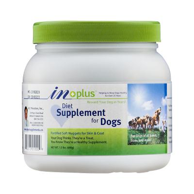 麦徳氏IN-PLUS超浓缩卵磷脂680g