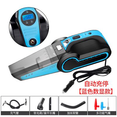 舒帝卡 車載吸塵器四合一多功能吸塵充氣打氣泵大功率干濕吸塵器 汽車車用吸塵器 干濕吸塵器 數顯藍色
