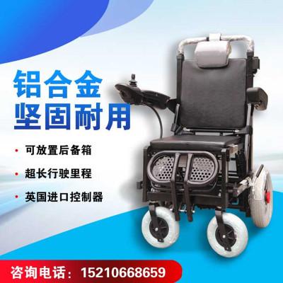 电动爬楼轮椅老人上下楼轮椅电动履带式爬楼机可以爬楼梯的轮椅